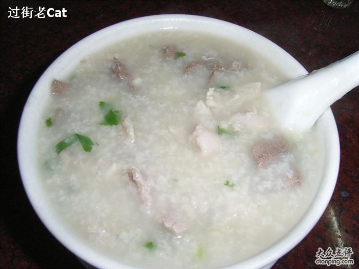 zhuganshouruozhou