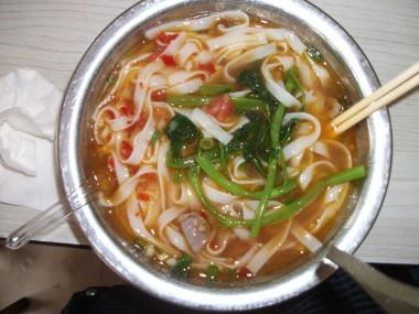 huang6005_20110916115056_1